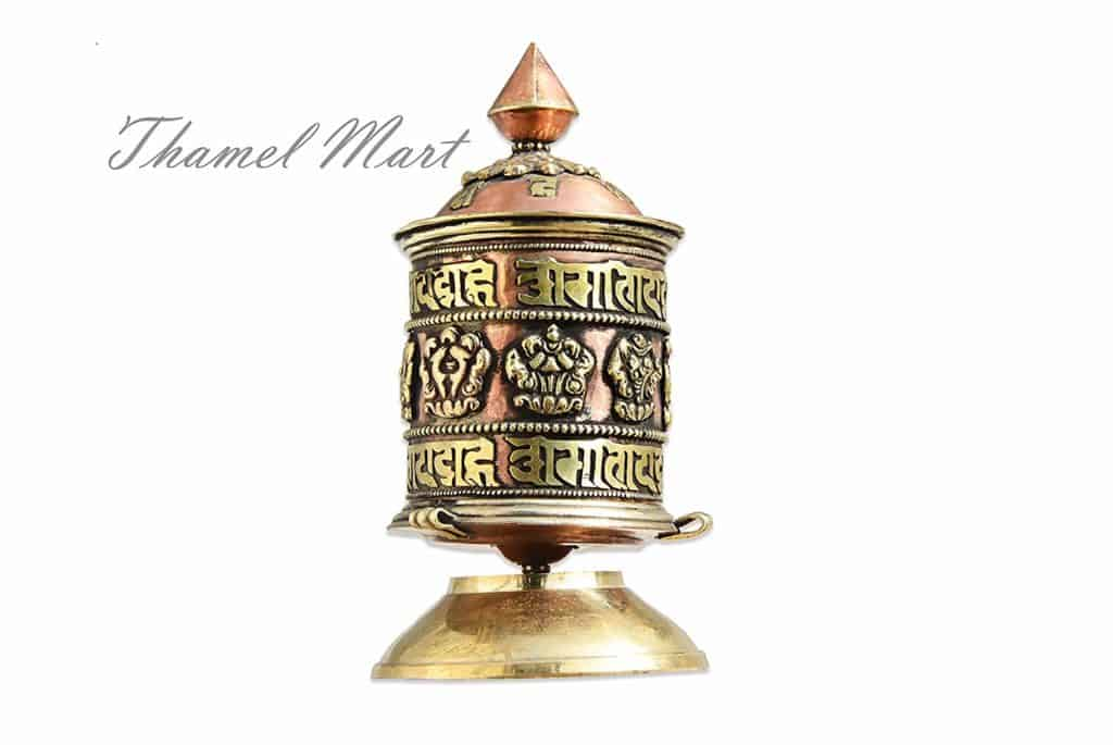 Brass Tibetan Buddhist Prayer Wheel
